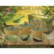 Berlinger Haus Olive Line  11 részes márvány bevonatos edénykészlet